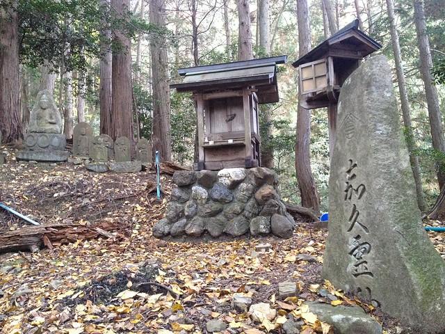 朝倉山 真禅院ルート 奥の院?