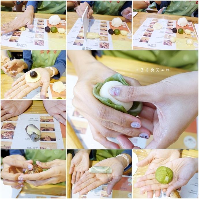 29 李亭香 平西餅 手做課程體驗 餅藝學院