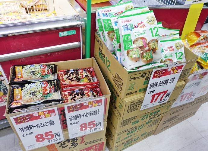 20 上野酒、業務超市 業務商店 スーパー  東京自由行 東京購物 日本自由行