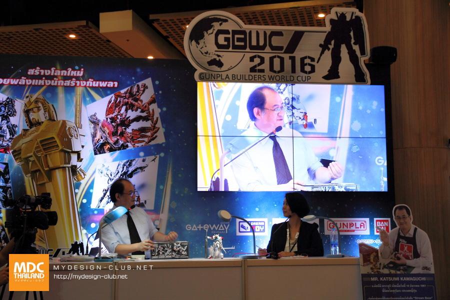 GBWC-TH-2016-473