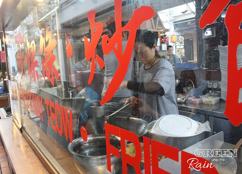 160910d Chinatown Food Street _07