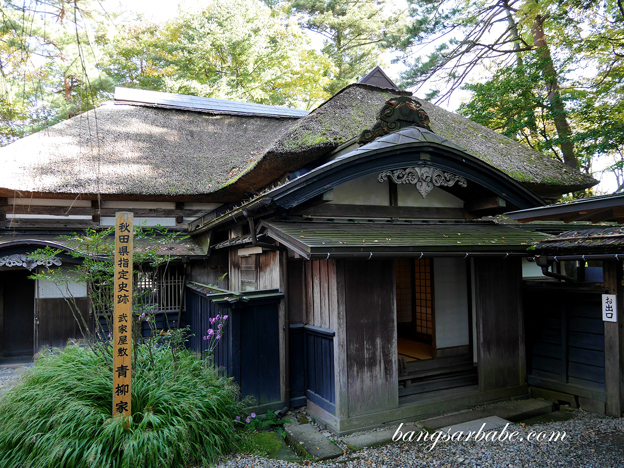 Biggest Samurai house