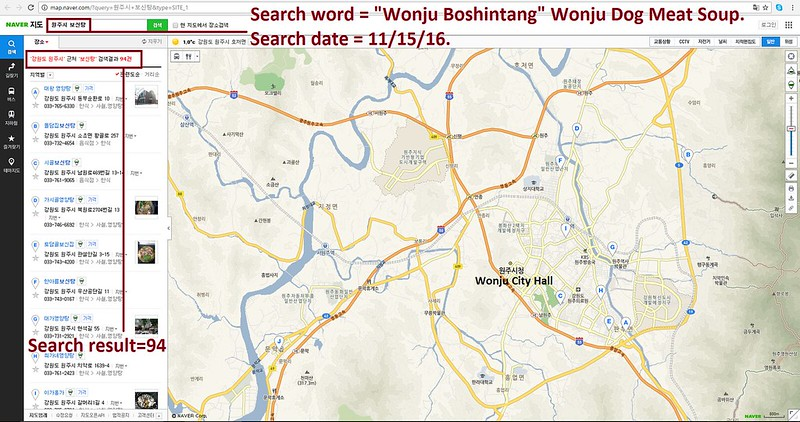Sister City Campaign - Wonju, South Korea - Roanoke, Virginia