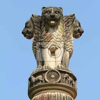 Ashoka-Pilier-Sarnath