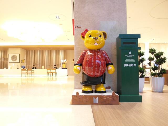 為了之前的泰迪熊版特別設計的客製泰迪熊@台中日月千禧酒店