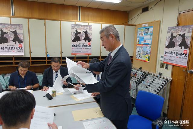 64th All Japan KENDO Championship_018
