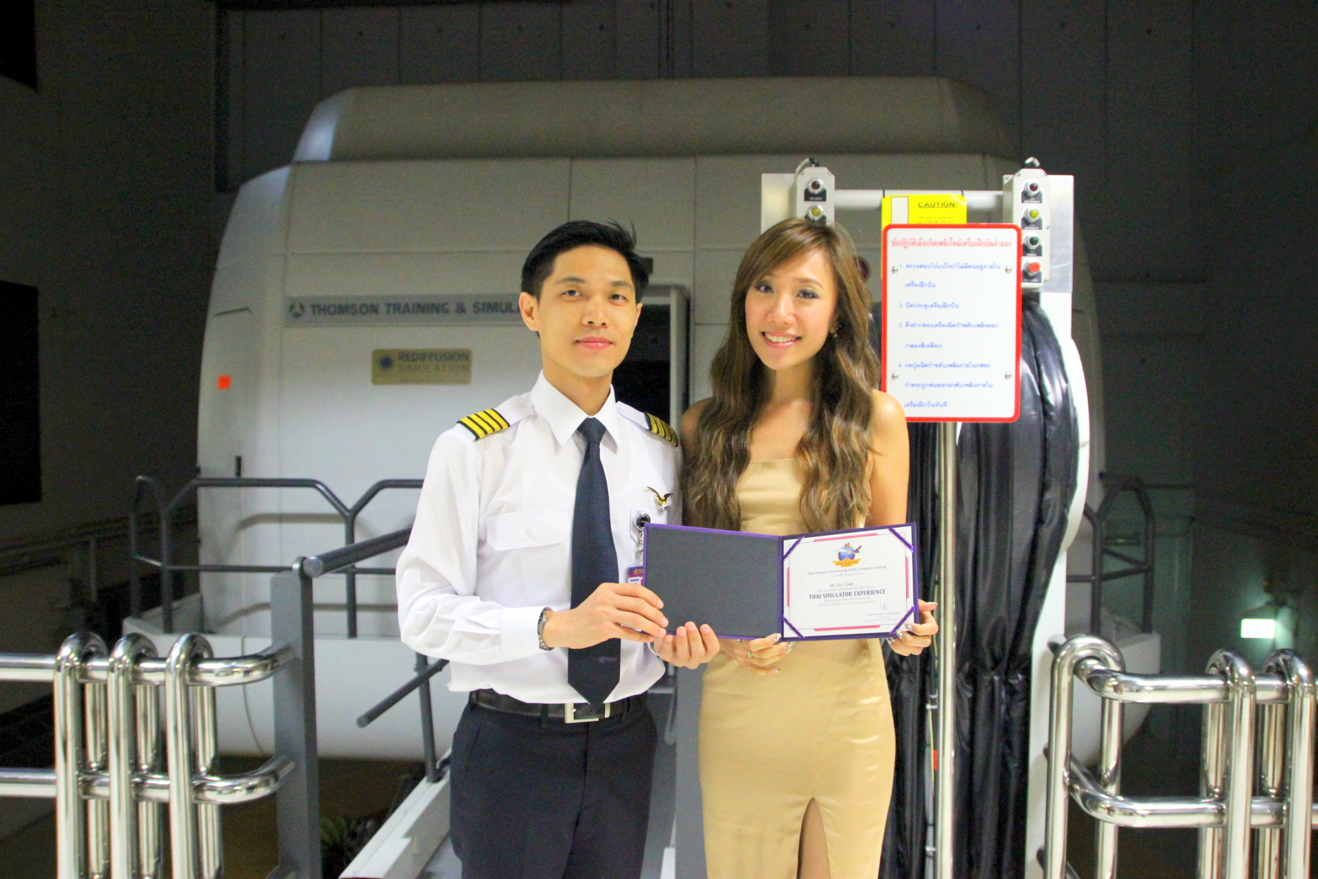 ThaiAirways simulator experience