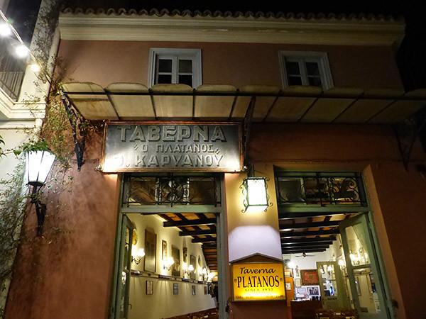 taverne Platanos, Athènes