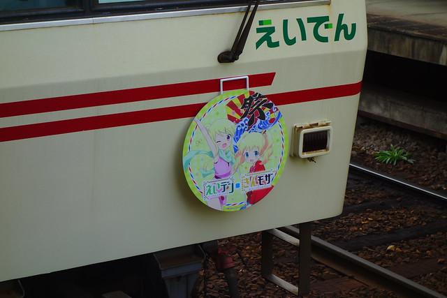 2016/11 叡山電車×きんいろモザイクPretty Days ラッピング車両 #01