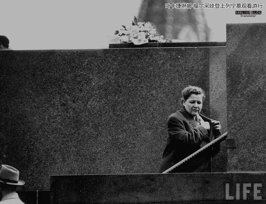 1956年苏联政治与社会生活05