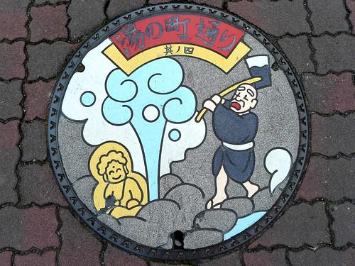 Yudaonsen Yamaguchi city Yamaguchi pref, manhole cover 15 (山口県山口市湯田温泉のマンホール15)