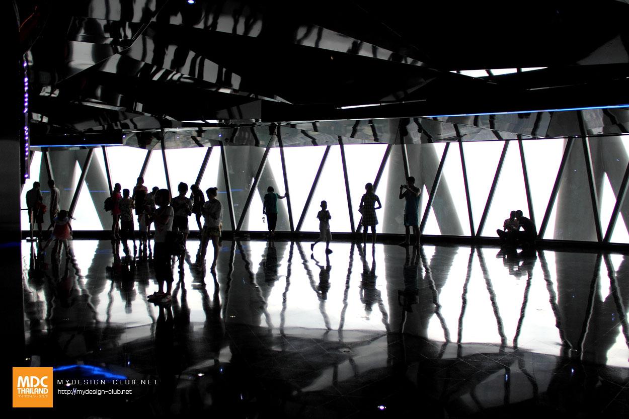 MDC-China-2014-243