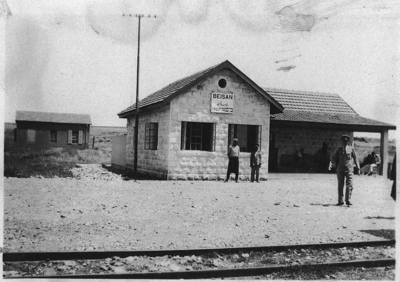 Beit-Shean-RW-station-old-yn-1