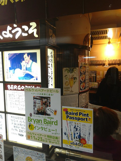 西武新宿線 国鉄新宿駅乗り入れ計画 (87)