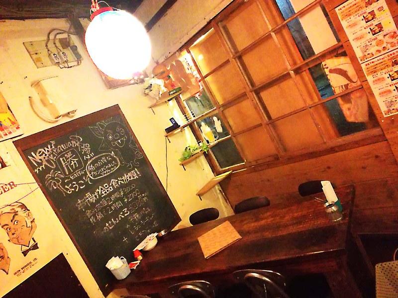 toomilog-kusiage_katu_okinawa_013