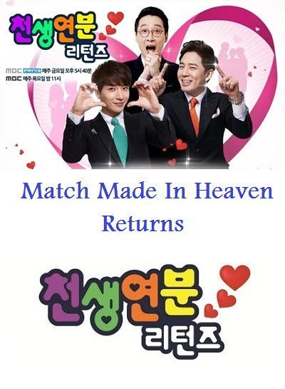 Match Made In Heaven Returns (2015)