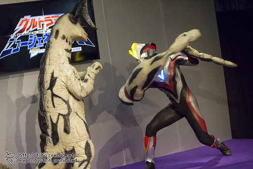 ULTRAMAN_NewGenerationWorld-350