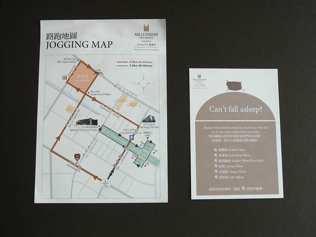 提供路跑地圖與枕頭選擇@台中日月千禧酒店