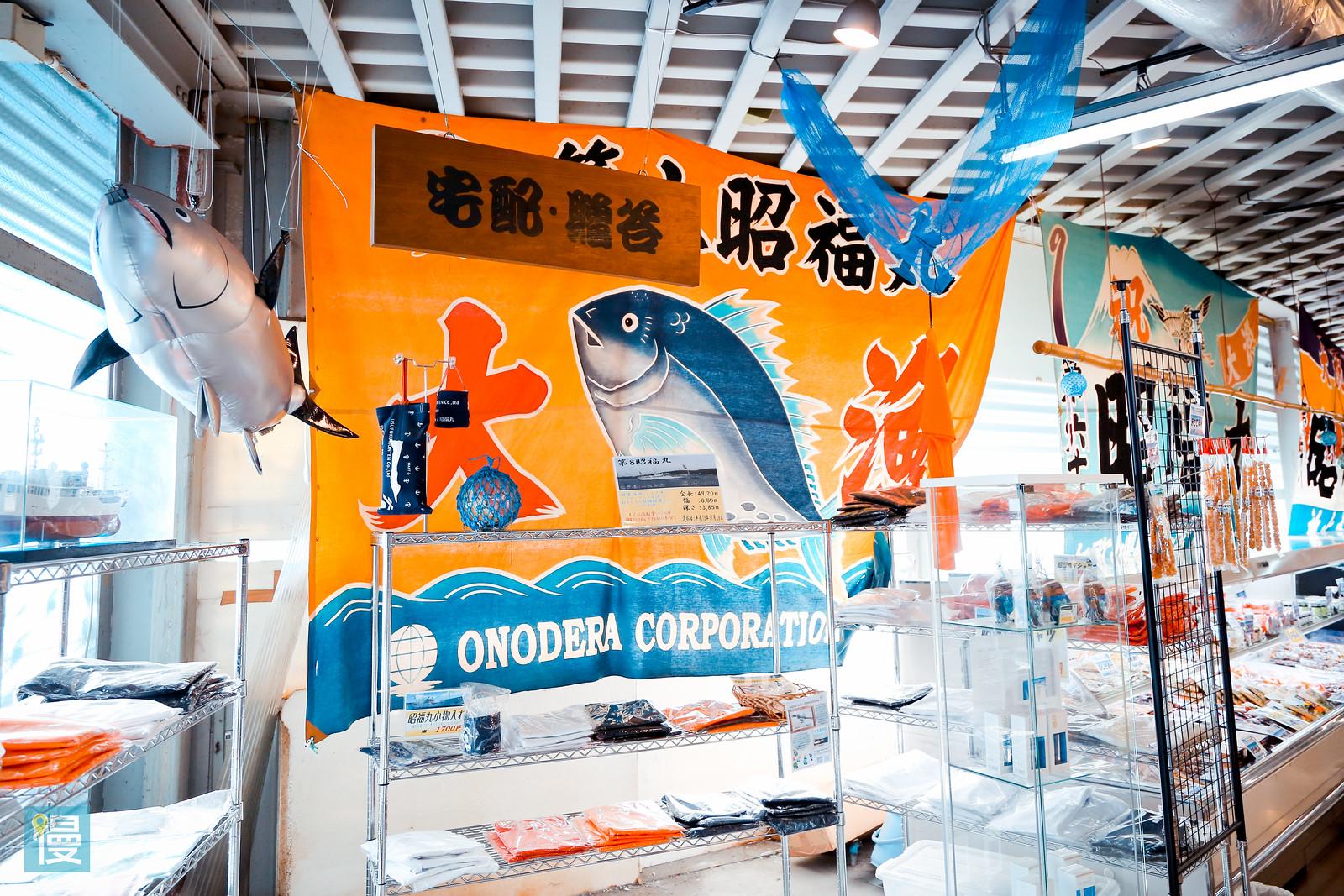 Tohoku 松島美食 - 453