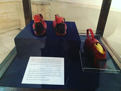 A pair of red ancient Egyptian shoes