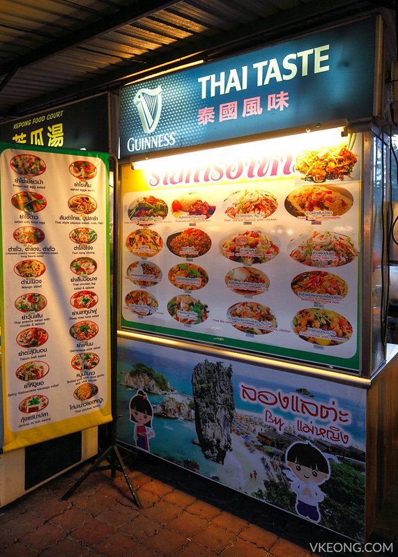 Thai Taste Food Stall Kepong Food Court
