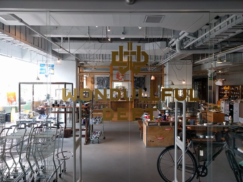 Wondfullful concept store