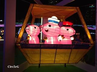 CIRCLEG 遊記 香港 銅鑼灣 維多利亞公園 維園 花燈會 綵燈會 2016 (5)