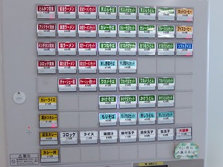 SAMEZU Driver's license CENTER