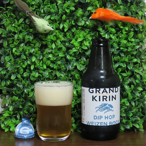 ビール:グランドキリン ヴァイツェンボック 2016