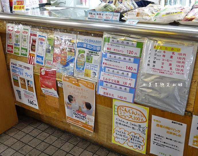 8 日本東京秋葉原酪MILK SHOP LUCK