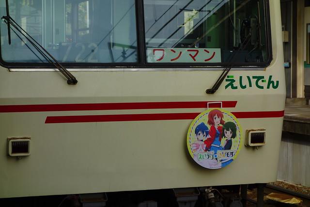 2016/11 叡山電車×きんいろモザイクPretty Days ラッピング車両 #05