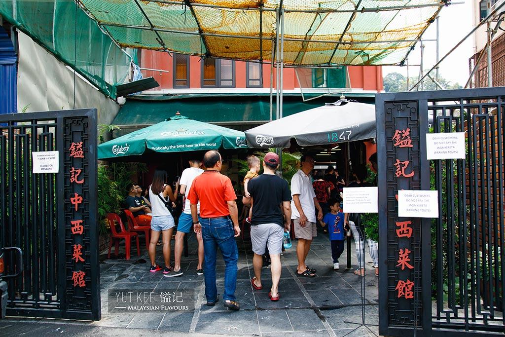 Yut Kee Restaurant 镒记