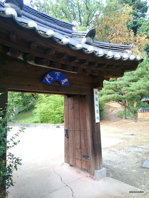 Walking around the Gangneung Seongyojang