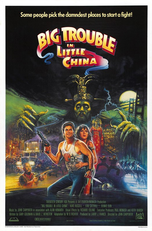 Big Trouble in Little China - Poster 5