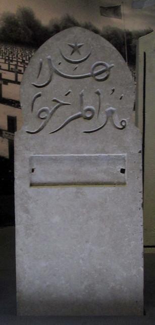 Muslim Headstone