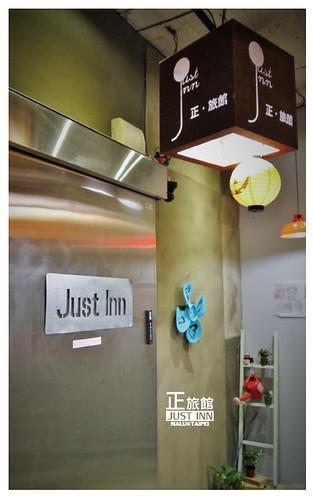 台北正旅館-27