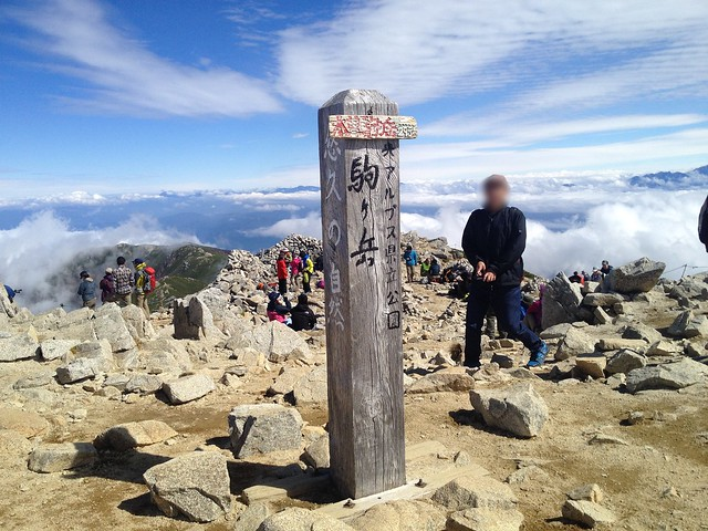 木曽駒ヶ岳 頂上 山名板