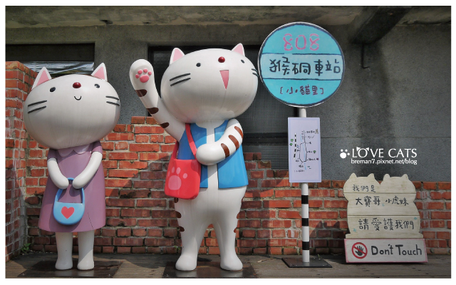 侯硐貓村-18
