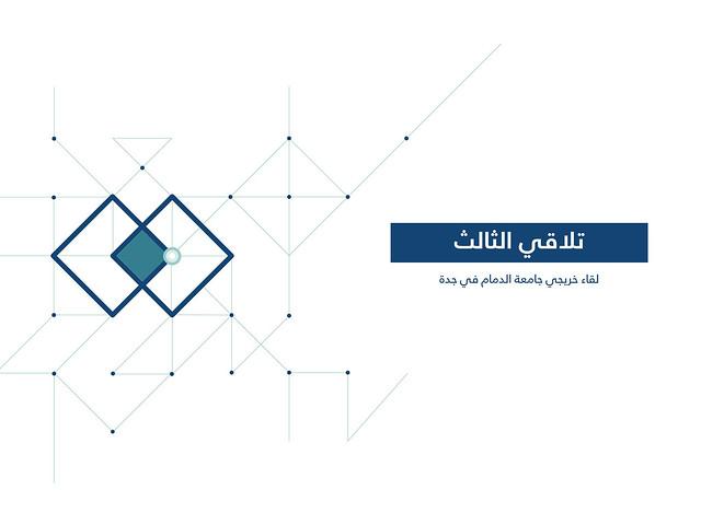 Talaqi3 - Jeddah