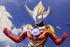 ULTRAMAN_NewGenerationWorld-237