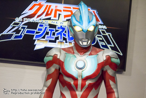 ULTRAMAN_NewGenerationWorld-334