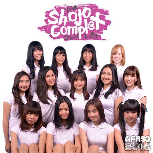 AFA16_Guest_Shoujo_Complex_01