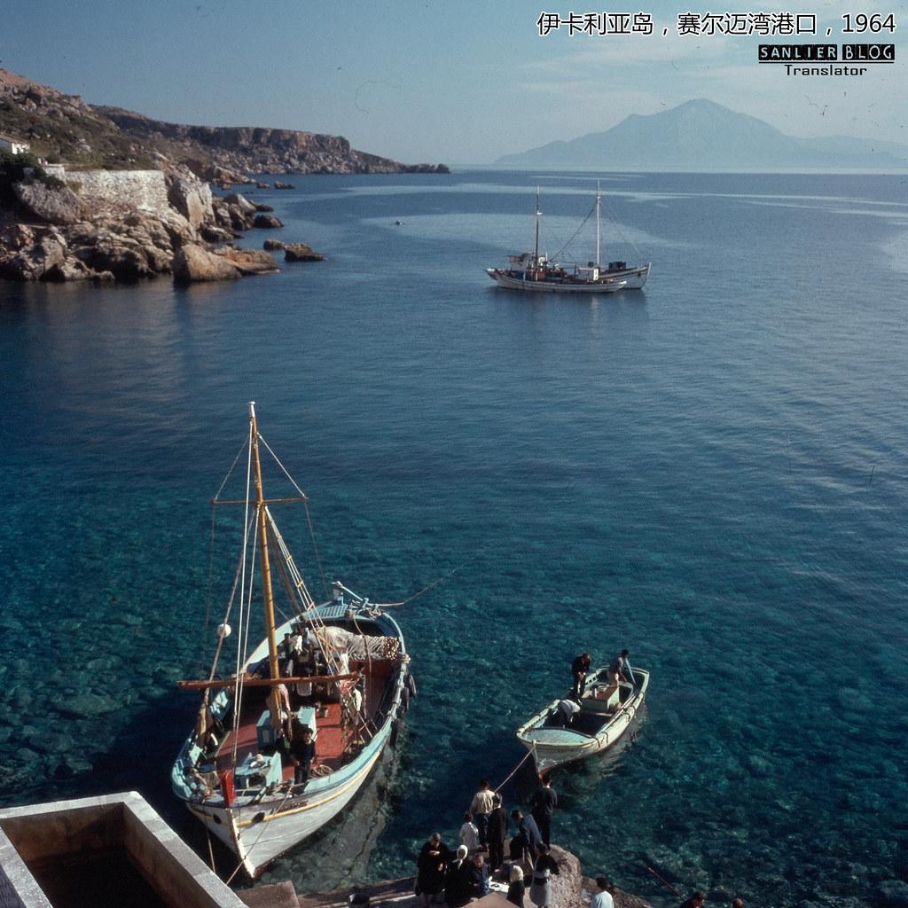 1960年代希腊08