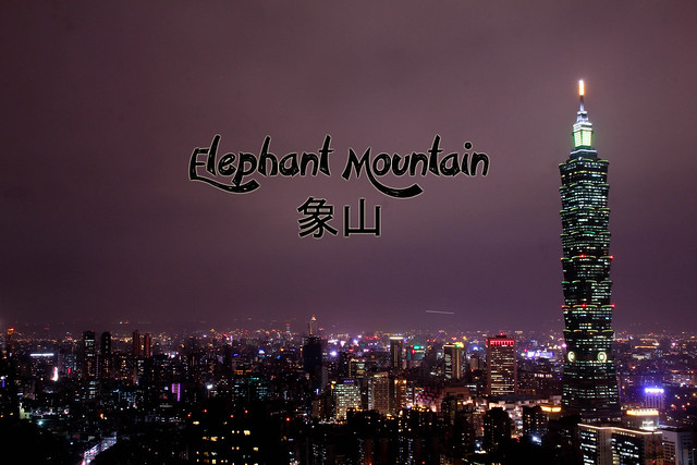 xiangshan elephant mountain