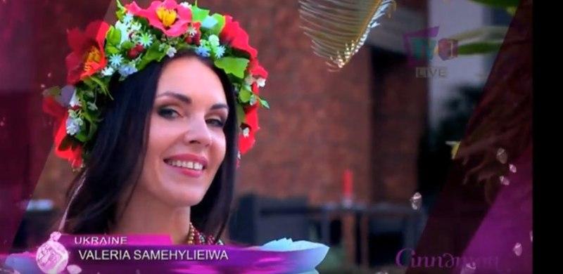 Валерия Самчилеева 2