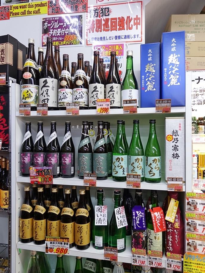 68 上野酒、業務超市 業務商店 スーパー  東京自由行 東京購物 日本自由行