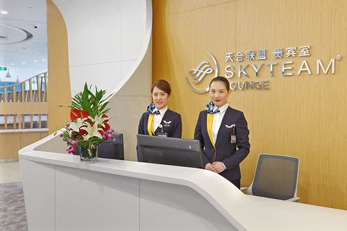 SkyTeam Lounge in Beijing