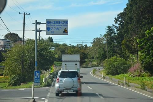 津波浸水区間標:国道45号