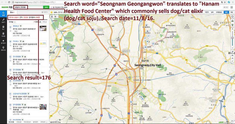 Sister City Campaign – Seongnam, South Korea – Aurora, Colorado