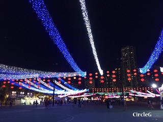 CIRCLEG 遊記 香港 銅鑼灣 維多利亞公園 維園 花燈會 綵燈會 2016 (25)